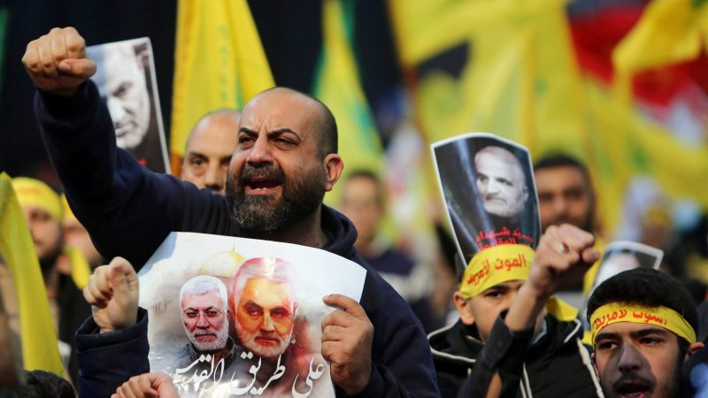 Hezbollah considers the United States, not Israel, its greatest enemy
