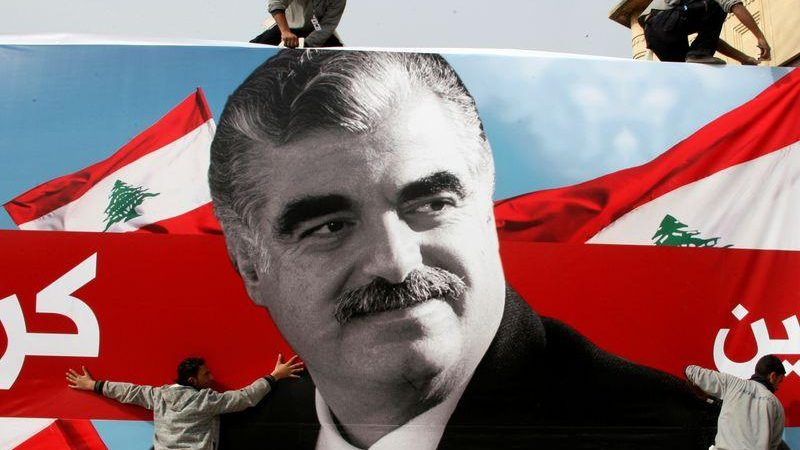 U.N. tribunal convicts Hezbollah defendant in Hariri assassination case
