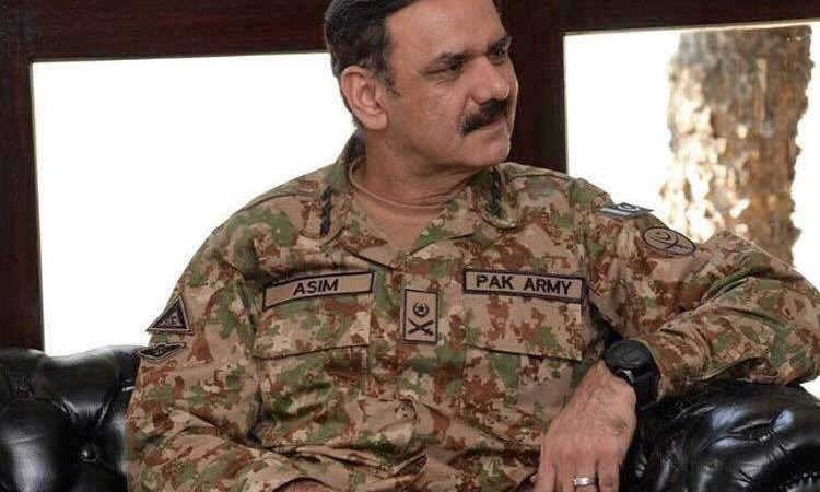 Pak financial regulatory agency removes records of Asim Bajwa's Sons' companies from website