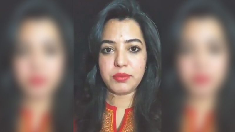 Pakistan rights activist claims harassment at President House