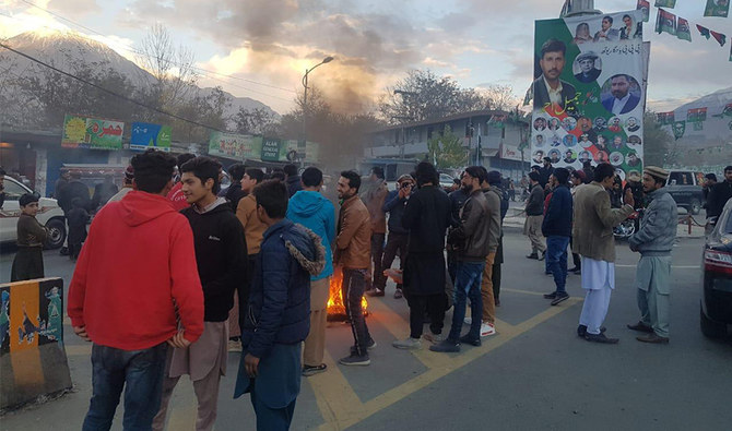 Gilgit Baltistan witnesses protests against 'rigged elections' by Imran Khan's PTI