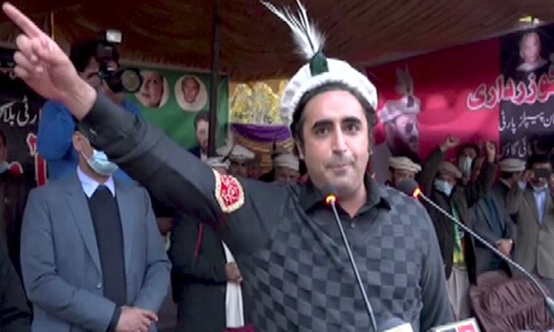 PPP Chairman Bilawal Bhutto to join protest against rigged Gilgit-Baltistan polls