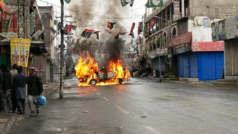 PPP protest 'rigged' election in GB, forest dept building, 4 vehicles torched