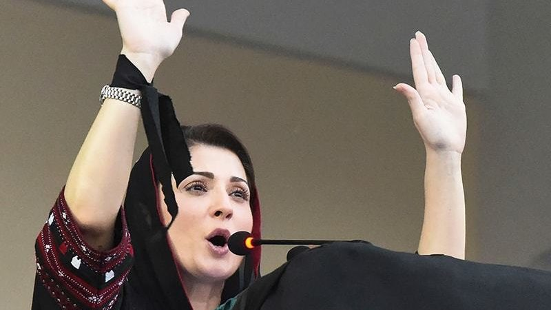 """Incompetent"" Imran Khan was ""imposed"" on Pakistan: PML-N's Maryam Nawaz"