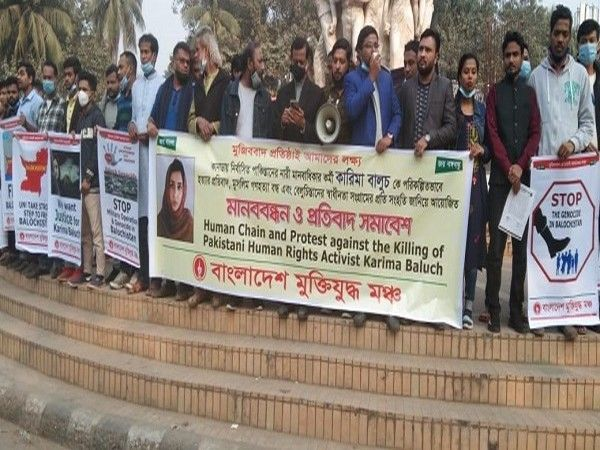 Bangladesh: Protests held against killing of Pakistani activist Karima Baloch
