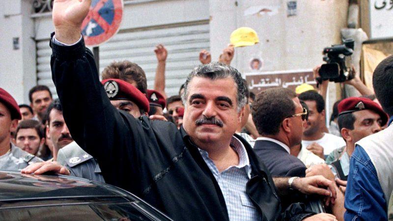 2005 Hariri assassination: Hezbollah operative sentenced to five life terms