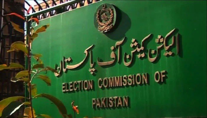 Pak's PTI says its agent in the US responsible for illegal fund collection