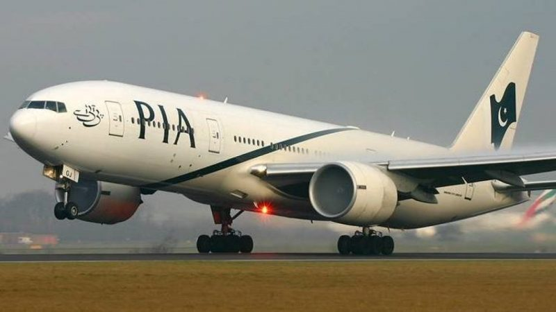 Five Pakistan aviation officers held for issuing fake licences