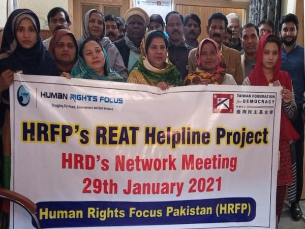 Pakistani rights group joins hands with Taiwanese NGO to raise minority rights issue