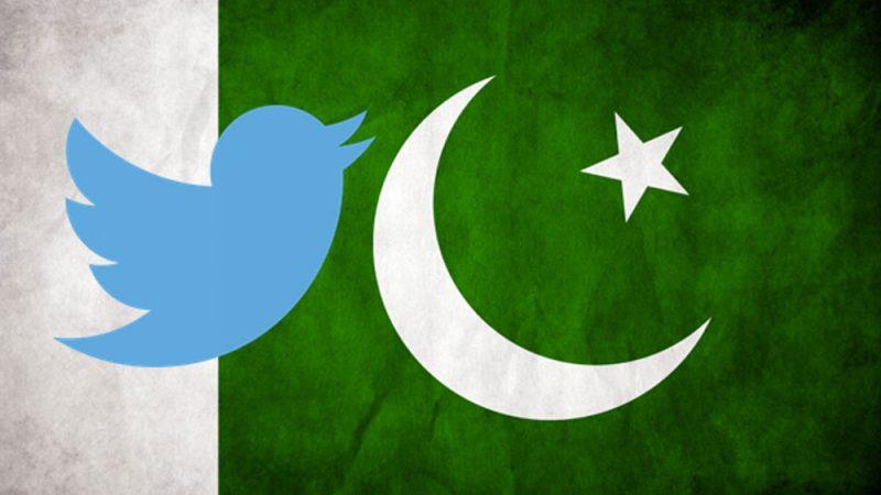 Pakistan's state-sponsored troller revealed