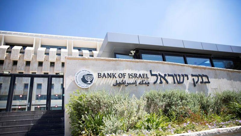 Bank of Israel holds key rate at 0.1%, concerned over new COVID-19 variants