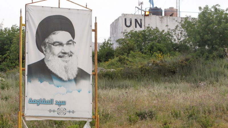 US imposes sanctions on seven Lebanese men connected to Hezbollah