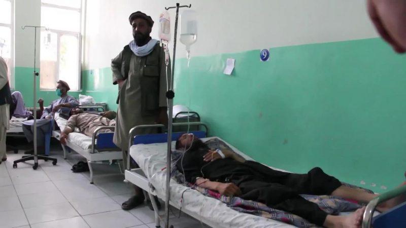 Afghanistan's Baghlan: 10 killed, 16 injured in gunman's attack