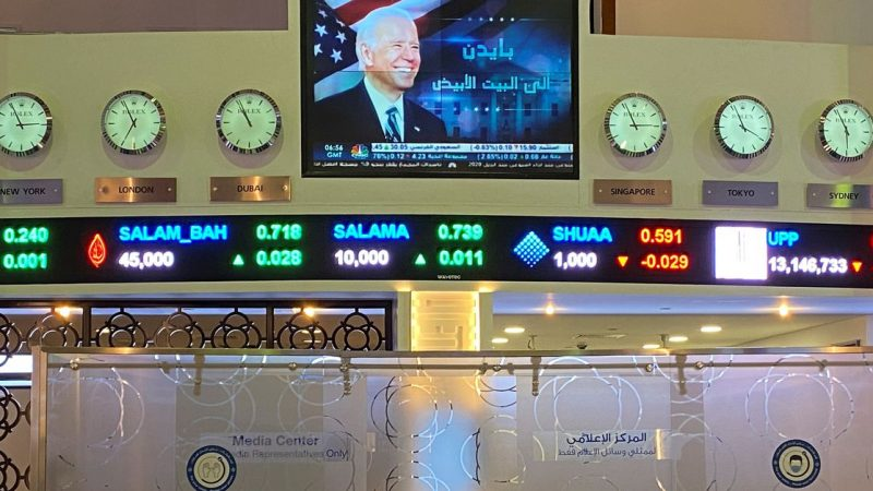MIDEAST STOCKS Most major stocks fall in early trade; Qatar gains