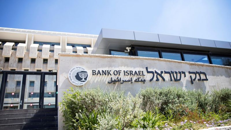 All six Israel MPC members voted to keep rates unchanged-minutes