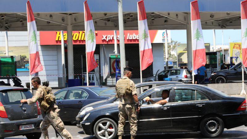 Lebanon bank boss slams criticism over ending fuel subsidies