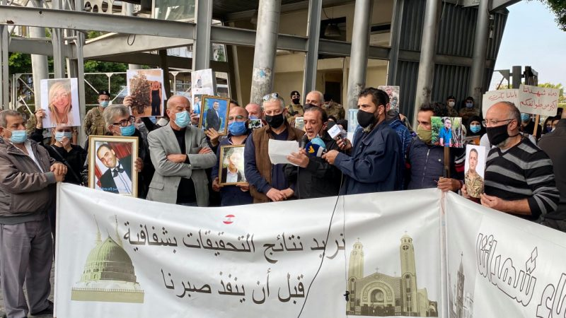 A year on, politicians accused of hindering Beirut blast justice
