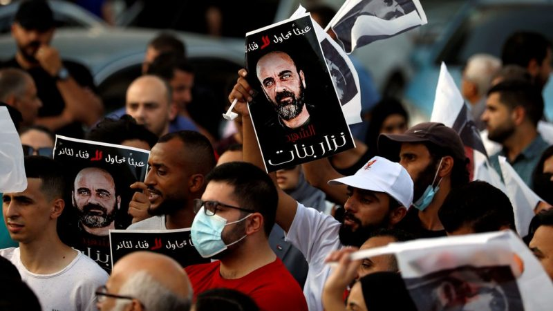 Palestinian officers go on trial over death of Abbas critic